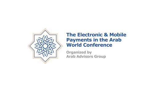 2nd Electronic and Mobile Payments in the Arab World Conference 2016, SPA Supporting Organization